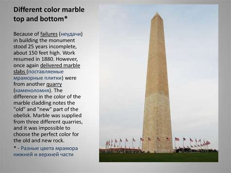 why is the washington monument different colors washington monument