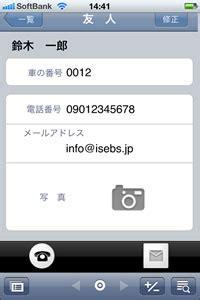 filemaker go templates ノエとファイルメーカー filemaker go for iphoneテンプレート サンプル
