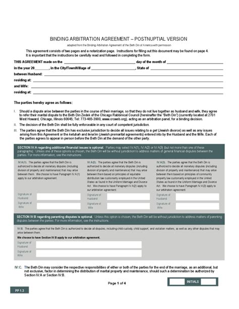 arbitration template binding arbitration agreement postnuptial version