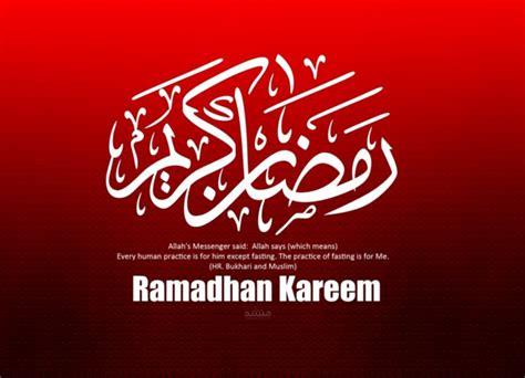 Telat Datang Bulan Yg Wajar Update Kata Dan Kartu Ucapan Menyambut Bulan Ramadhan