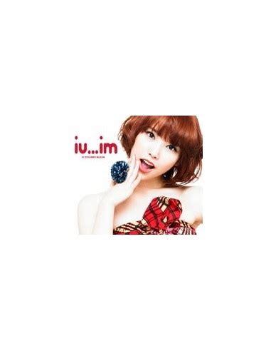 Iu Mini Album Vol 2 Iu Im iu iu im mini album vol 2