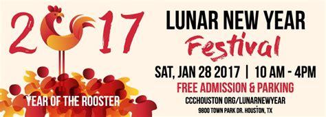 lunar new year banner lunar new year celebrations international management