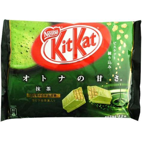 Kitkat Sake the in but tasty japanese kit flavors