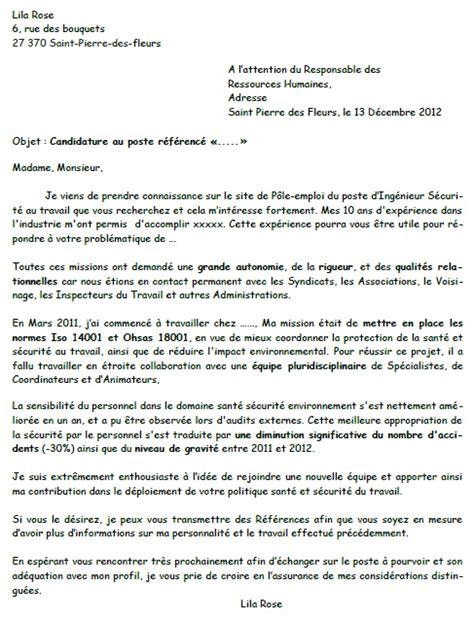 Lettre De Motivation école D Ingénieur Alternance Lettre De Motivation Iut Employment Application
