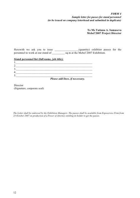 Request Letter Sle For Gate Pass Exhibitors Manual Doc