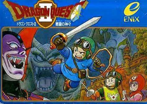 emuparadise dragon quest iv dragon quest ii akuryou no kamigami japan rom