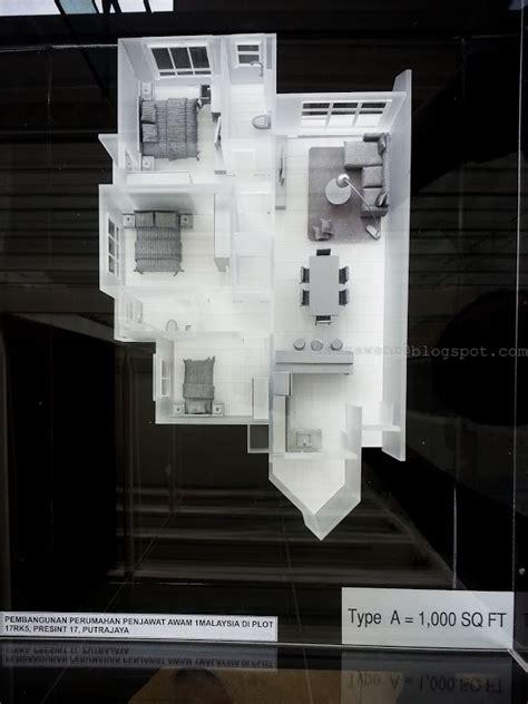 layout rumah ppa1m layout perumahan penjawat awam 1 malaysia section47