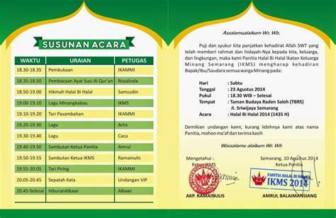 membuat undangan halal bihalal ikatan keluarga minang semarang ikms halal bi halal