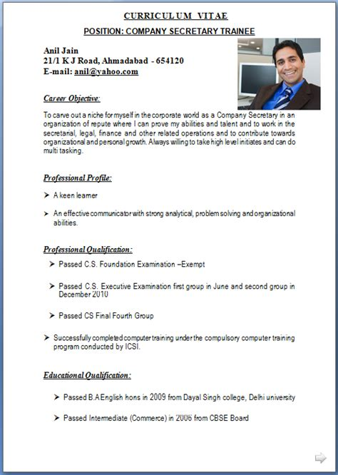 sle of best resume