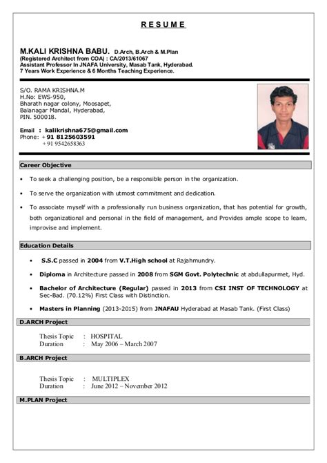 resume updated format 2015 updated resume 2016