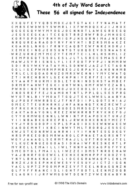 impossible word search printable hard word search printable new calendar template site