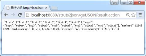 tutorialspoint json struts2和json实例 struts2教程 tutorialspoint java 技术教程