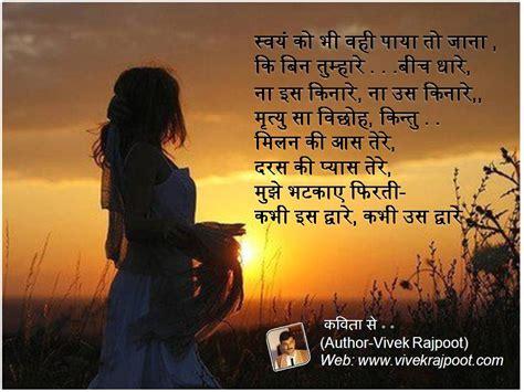 hindi sexy story by ddildo and animal kumar vishwas ki kavita download