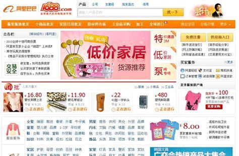 alibaba china alibaba agency china alibaba manufacturers alibaba china