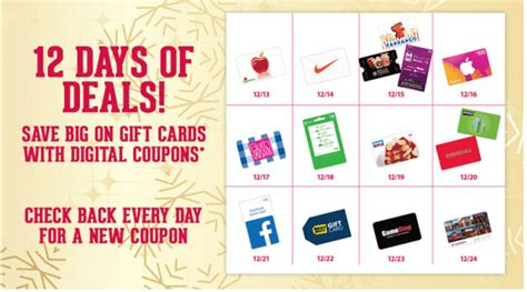 Frys Gift Cards - fry s 12 days of gift card deals 5 off xbox multipack 30 gift card the