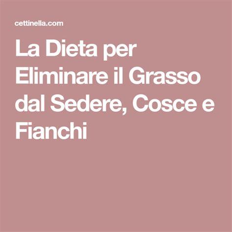 Sedere Senza Cellulite by La Dieta Per Eliminare Il Grasso Dal Sedere Cosce E