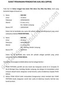 contoh surat permohonan yudhim review ebooks