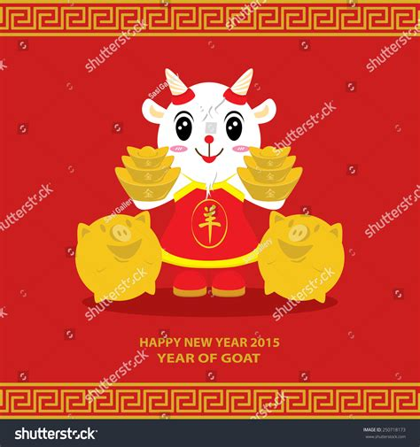 new year 2015 and meaning new year 2015 text meaning goat year of the