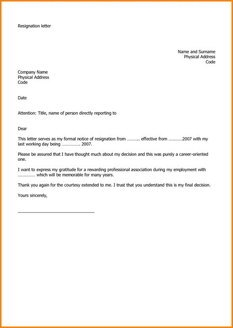 work resignation template 8 letter format for resignation ledger paper