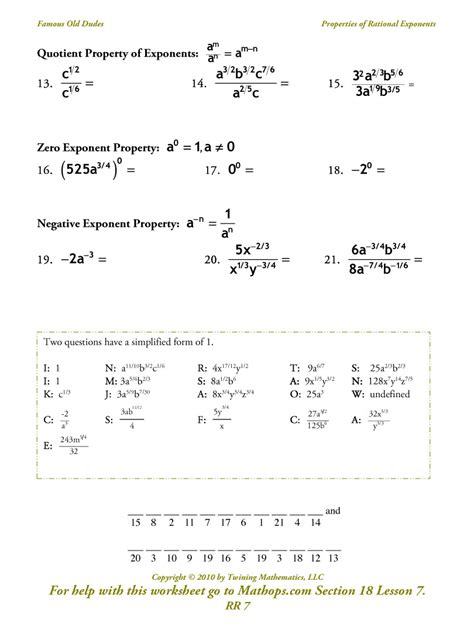 Rational Exponents Worksheet by Adding And Subtracting Exponents Worksheets Adding And