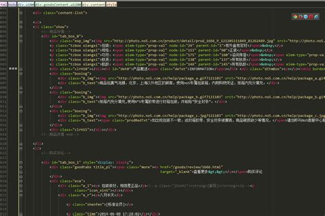 phpstorm themes jar jetbrains phpstorm 8 0 1 download free apps