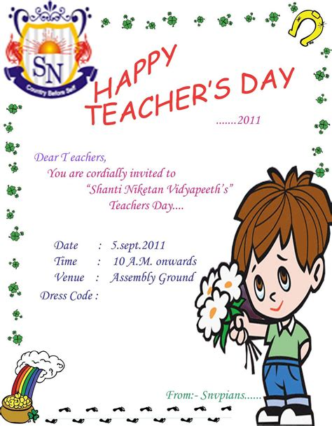 Teachers Day Card Template by Invitation Card Shanti Niketan Vidyapeeth