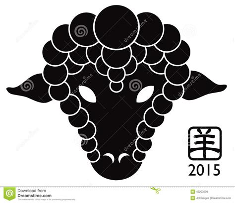 new year 2015 year of the sheep or goat 2015 year of the sheep stock vector image 42203609