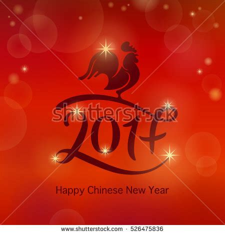 new year tiger and rooster year tiger illustration stock illustration 50910688