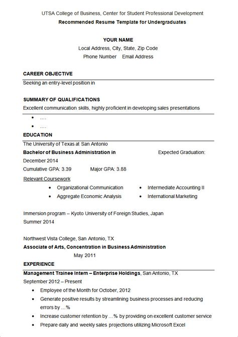 resume summary examples retail example human resources career