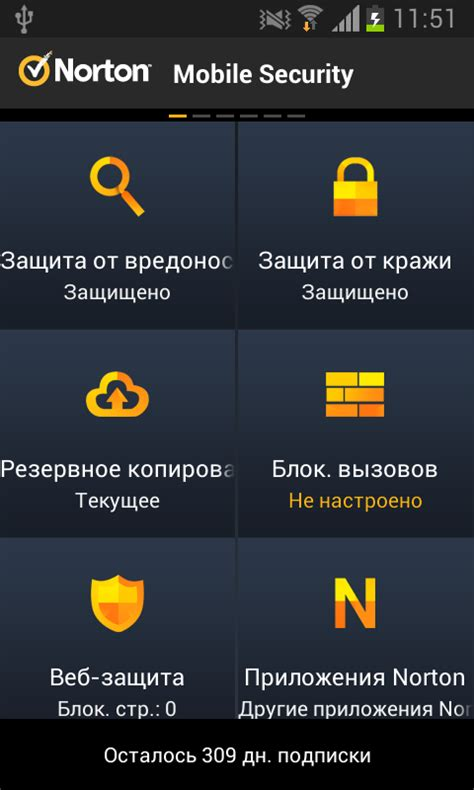 norton mobile security for android norton mobile security скачать на андроид ru android