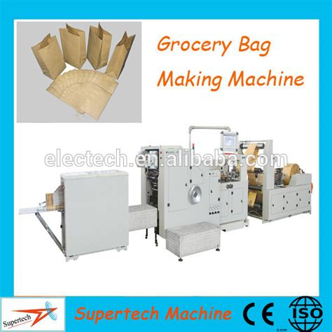 Paper Bag Machine - for sale paper bag machine price complete paper