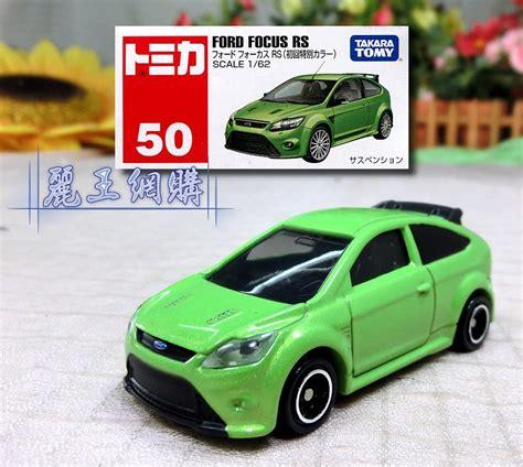 Tomica 50 Ford Focus Rs jual tomica ford focus rs hijau 50 seiko selular