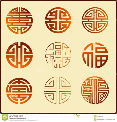 chinese pattern and meaning 17 mejores ideas sobre simbolos chinos en pinterest