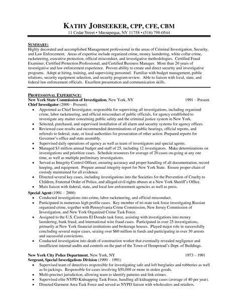 police officer resume entry level entry level police