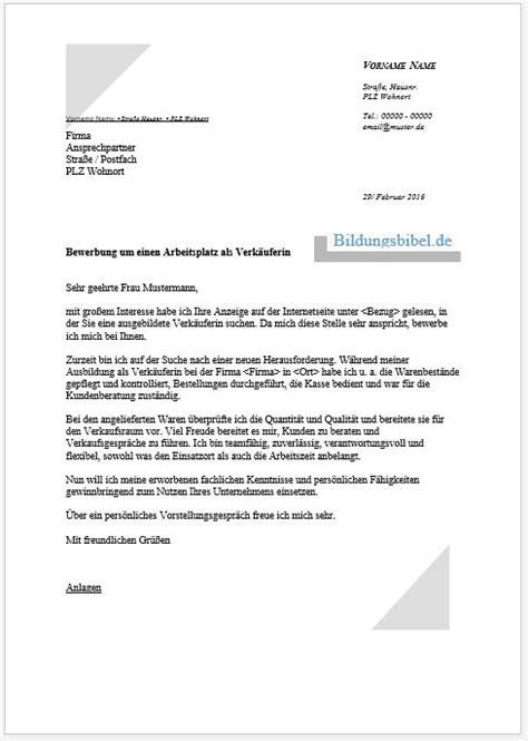 Bewerbungbchreiben Als Verkauferin Bei Deichmann Bewerbung Verk 228 Uferin Verk 228 Ufer Bewerbungsschreiben Lebenslauf