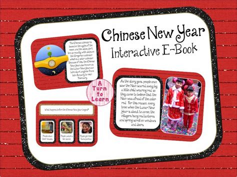 new year interactive whiteboard new year interactive e book for smartboard