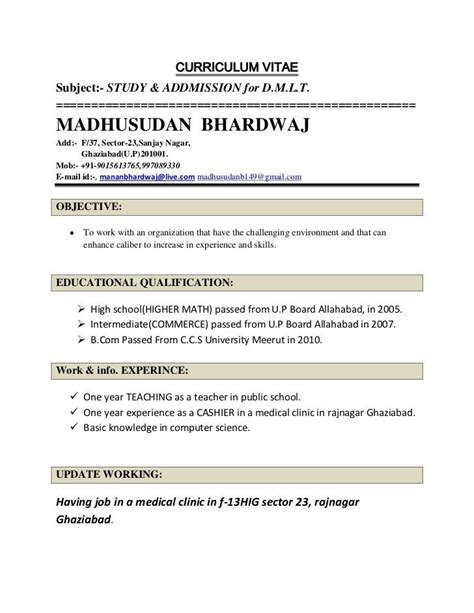 resume format for high school in india resume for teaching in school best resume collection