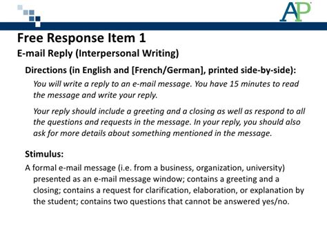 email format in french ap 2012 french redesign