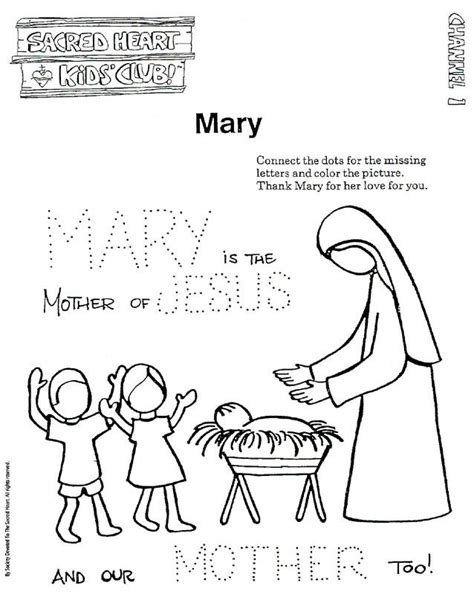 mary mother of jesus coloring pages coloring home