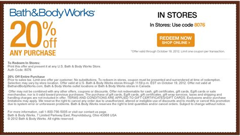 bed bath body works coupon printable coupons bed bath body works wilderness