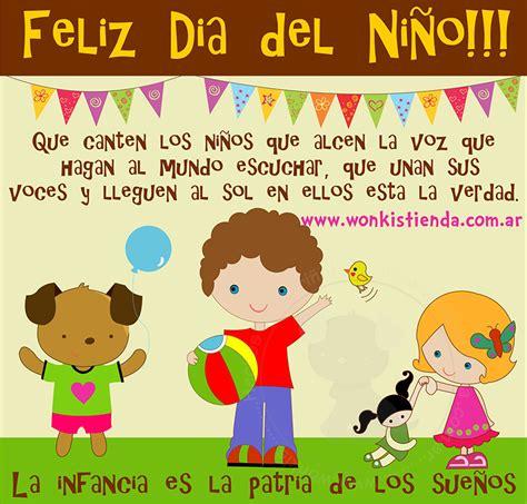 feliz dia del niño en imagenes para los ni 241 os peque 241 os y los grandes feliz d 237 a