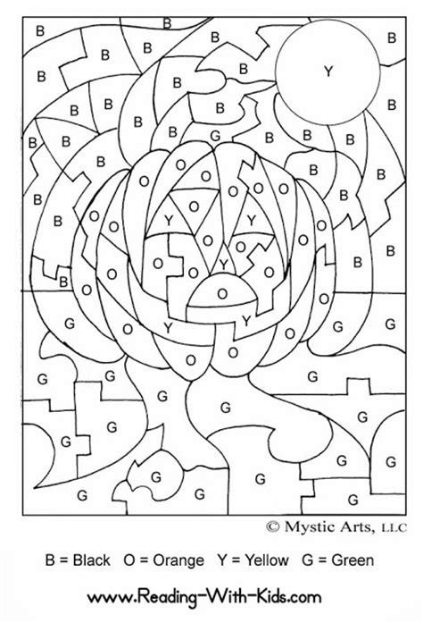 halloween coloring pages jack o lantern jack o lantern coloring pages to print free coloring pages