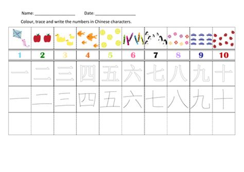 printable chinese numbers 1 20 worksheet for kindergarten mandarin worksheet learning
