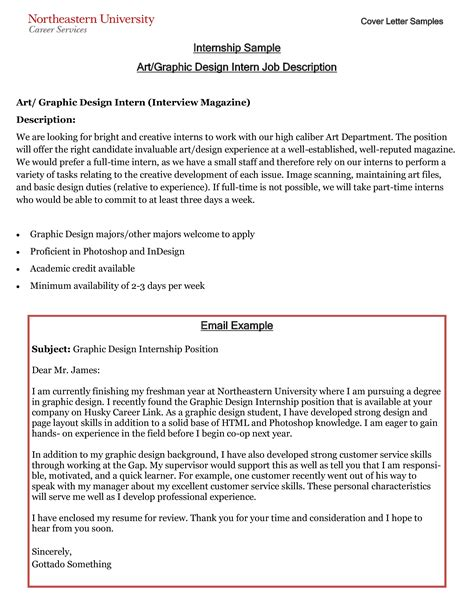 graphic designer internship job application letter