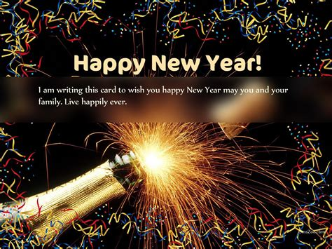i wish you and your family a happy new year merry