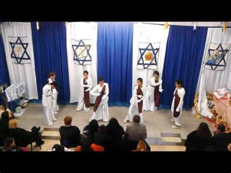 danza prof tica danza profetica coreografia el nombre de jesus youtube