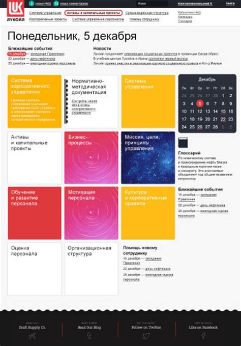 intranet portal design templates the of the lukoil overseas intranet templates