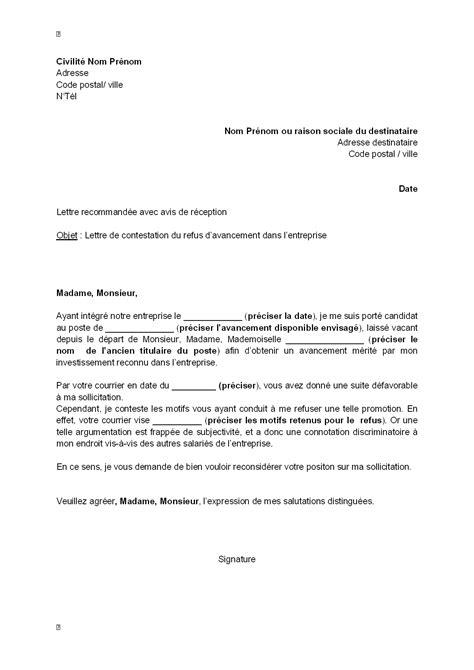 Exemple gratuit de Lettre contestation, par salarié, refus