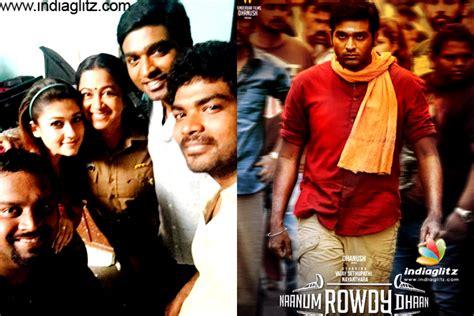 vijay sethupathi best actor tamil actor vijay sethupathi family photos movie reviews