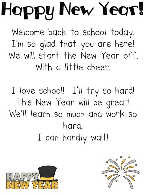 christmas and new year poems for kindergarten welcome back poems and quotes quotesgram